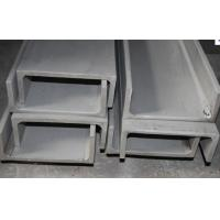 Quality Abrasion Resistant Stainless Steel U Channel, Structural U 321 Stainless Construction Bar wholesale