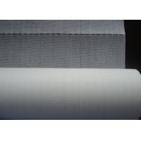 Buy cheap Customized 100% Polypropylene Non Woven Fabric For Shopping Bag from wholesalers