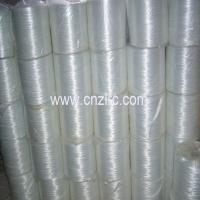 China ce Best Price Alkali Resistant Fiberglass Yarn on sale
