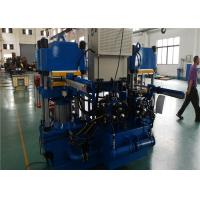 China 300 Ton Dual Stations 4 Columns Vacuum Pump Vulcanizing Machine For Silicone Rubber Parts on sale