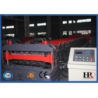 Buy cheap Metal Floor Deck Roll Forming Machine , Floor Decking mahine from wholesalers