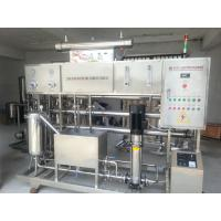 Quality Commercial Ro System Pure Drinking Water Filter Plant Stainless Steel 304 wholesale