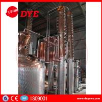 Cheap Used 3500L stainless steel commercial distilling equipment for sale China for sale