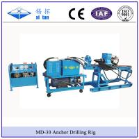 Quality MD-30 Small anchor drilling rig simple and light weight drilling machine compact structure wholesale