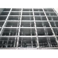 Quality 8mm x 8mm Twisted Bar Heavy Duty Steel Grating Heavy Load Expanded Metal Grating wholesale
