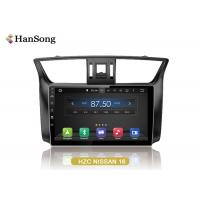 Quality Nissan Sylphy navigation system in 10.1inch  with Android 7.1 and 8.0 OS optional wholesale