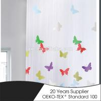 Quality home fashions international curtains middle east curtains wholesale