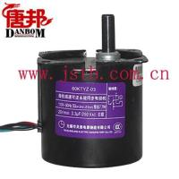 China AC Synchronous Gear Motor on sale