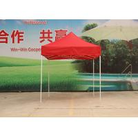 Quality UV Resistance 2x2 Gazebo Canopy Tent , Pop Up Market Gazebo ISO Certificate wholesale