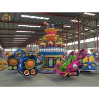 Quality Ride Blue Star Children'S Fairground Rides 16 People Capacity With Two Buttons wholesale