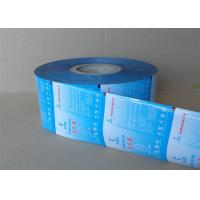 China Aluminum Foil Plastic Roll Film Food Packaging Eco - Friendly Glue Laminating on sale