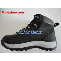 Protection Safety Shoe, China brand safety shoes, industrial safety shoes