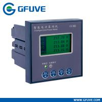China FU2000 multifunction electrical digital power meter on sale