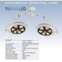 Cheap 140W 140000 Lux Shadowless LED Operating Room Lights With Ceiling Mounted for sale