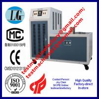 Quality CDW-30/40/60/80/110 charpy low temperature cooling chamber for impact test sample wholesale