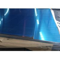 Quality 5083 5086 H111 Marine Grade Aluminum Plate Sheet For Shipyard Boat Deck wholesale