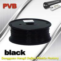 Quality High Strength ABS and PLA 3D Printer Filament 1.75mm Black Color wholesale