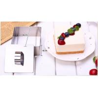 Quality Square Shaped Mousse Ring Molds For Cooking , Mini Cheesecake Mould For Home wholesale