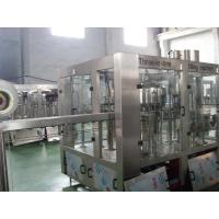 Quality drinking water production line wholesale