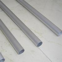 Quality Aerospace Grade 7075 Anodized Aluminum Pipe Ultra Strength Corrosion Resistance wholesale