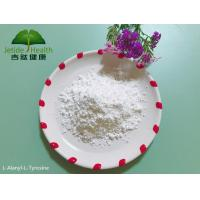 Quality Nutritional Custom Peptide L-Alanyl-L-Tyrosine 3061-88-9 wholesale