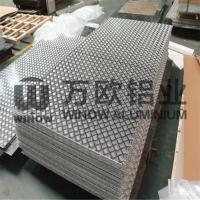 Quality 1050 1060 1100 Aluminium Checker Plate 5 Bar With Good Wear Resistance wholesale
