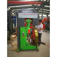 Quality heavy duty vertical band sawmill with CNC carriage automatic wood cutting machine wholesale