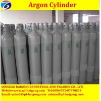 China 99.999% Industrial High Purity Welding Argon Gas Argon Gas cylinder Price on sale