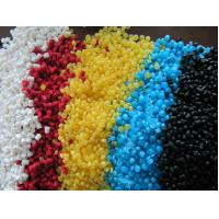 Quality What is PVC? wholesale