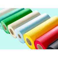 Quality Colorful and Waterproof Sesame PP Spunbond Non Woven Fabric 100% Polypropylene wholesale