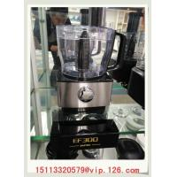 China Stainless Steel Electric Multi-functional Food Processor EF300/ 800W 2.4 Liters Kitchen Use Food Processor on sale