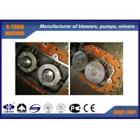 Quality DN250 Roots Blower Vacuum Pump , 40KPA electronic coating roots blower wholesale