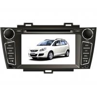 Quality Digital TFT Monitor GPS Navigation Systems For Cars Jac Hooray Hatchback wholesale