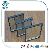 Quality Architectura Low - e Double Insulated Glass for Refrigerator 6mm+12A+6mm wholesale