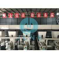 China Industrial Wood Pellet Line 1~10 Ton Per Hour High Speed Long Service Life on sale