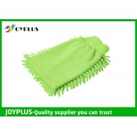 Quality AD0125 Car Wash Products Car Cleaning Mitt Customized Size / Color Available wholesale