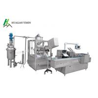 Quality Automatic plastic soft tube filling and sealing machine for cosmetic hand cream tube wholesale