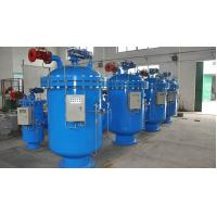 Quality automatic self cleaning filter wholesale