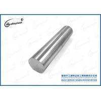 China Cemented Solid Tungsten Carbide Rod / Round Polished Tungsten Bar on sale