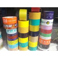 China bopp film for carton sealing tape with customer logo on sale