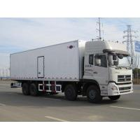 Quality CLWAKL5310XLCDFL open music refrigerated trucks0086-18672730321 wholesale
