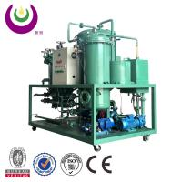 Quality Used car motor engine oil recycling / used lube oil purifier / fuel oil cleaning wholesale