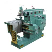 Quality BC6085 Metal Planer Machine , Flat Surface Manual Hydraulic Machine wholesale