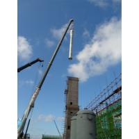 Buy cheap Purging ASME Nitrogen Generation Plant 8000 Nm3/h/1000L/ h /  Cryogenic air separation plant product