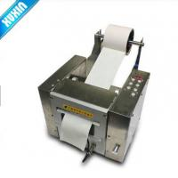 China 200mm Width Packaging Tape dispenser ZCUT-200 for sale
