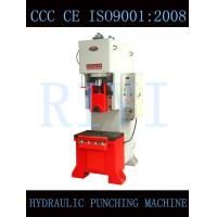 Quality 63 Ton FBY-H Series of Mute the Microseismicity universal Hydraulic Punching Machine wholesale