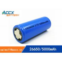 Quality LED battery 3.7V 5000mAh ICR26650 li-ion battery with msds, un38.3 wholesale