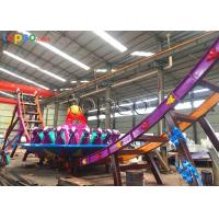 Quality Outdoor 24 Person Flying UFO Rides Theme Park Flying Saucer Ride 2 M/S wholesale