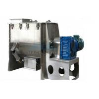 Quality Interface Agent Industrial Horizontal Ribbon Mixer & ribbon type mixer wholesale