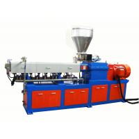 Quality Color Masterbatch Twin Screw Compounding Extruder PP PE Masterbatch Granulator wholesale